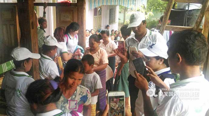 大爱无疆 情满灾区 ―― 安发(缅甸)分公司为灾区人民献爱心