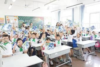 京瓷在华100所学校开展环保教育讲座