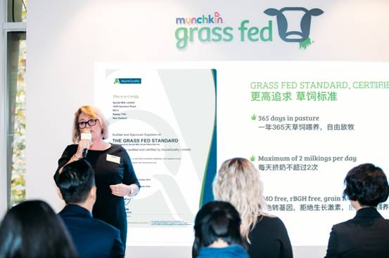 新西蘭官方發布草飼標準 滿趣健草飼嬰幼兒奶粉再獲認證