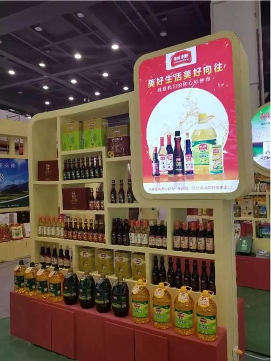长康实业受邀参加第二届中国粮食