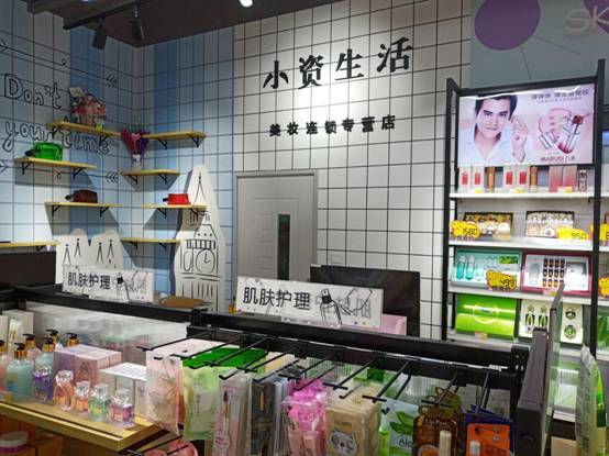 http://www.tartansash.com/meizhuangrihua/361966.html