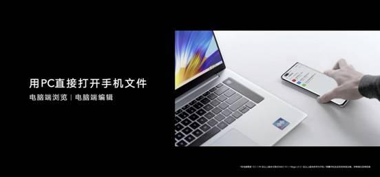 荣耀全场景-0513-封版(无价格).023