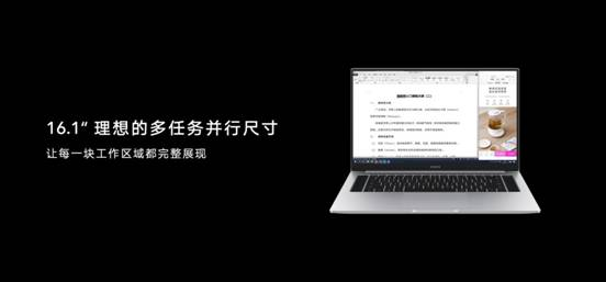 荣耀全场景-0513-封版(无价格).020