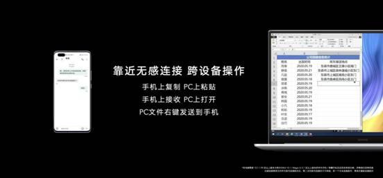荣耀全场景-0513-封版(无价格).028